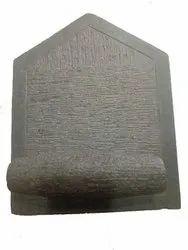 Grey Basalt Stone Traditional Batan/Pata (12-inch)