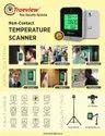 Trueview i486 Automatic Temperature Scanner