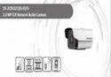 Hikvision DS-2CD1221(D)-I3/I5 2MP Bullet Camera