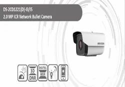 Hikvision DS-2CD1221(D)-I3/I5 2MP Bullet Camera