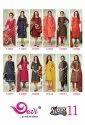 Devi Sixers Vol-11 Printed Cotton Suits Catalog