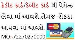 Individual Consultant CREDIT CARD, Banking