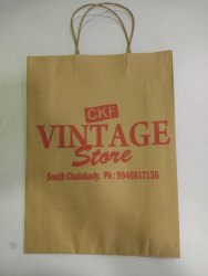 Printed Brown shopping bag, Size: 17-12-4