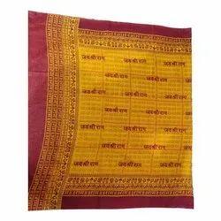 100 % Ram Nami Cotton Printed Traditional Gamcha, 250
