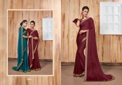 Designer Georgette Saree With Satin Patti