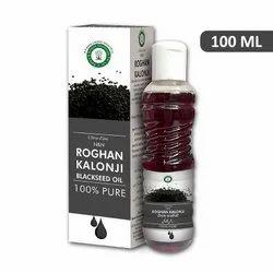 Ultra Fine Roghan Kalonji 100 ML (Blackseed Oil)