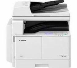 Canon 2006N Brand New Photocopier Machine
