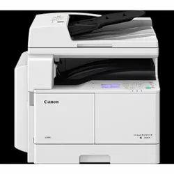 Canon IR 2206 Multifunction Printer