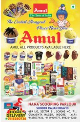 All Amul Products