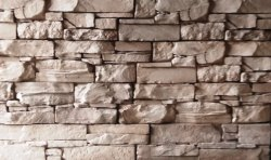 Brown Cultured Stone, For Wall, Thickness: 20 mm