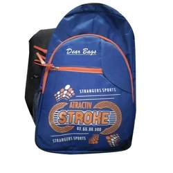 Dear Bag Rubber and Non Woven Modern Printed School Backpack
