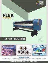 Multicolor Flex Banner
