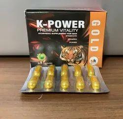 K Power Stamina Capsule, Box