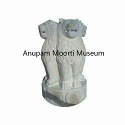 Marble Ashok Stambh