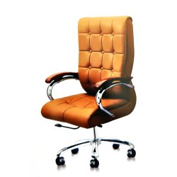 Mustard Office Chair