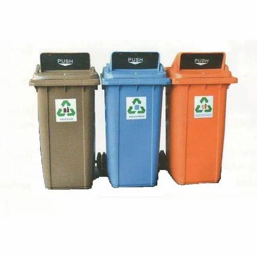 3 In 1 Plastic Recycle Bin