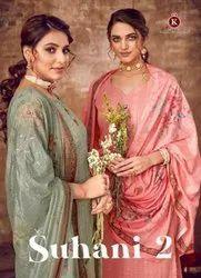Kala Fashion Suhani Vol-2 Straight Salwar Kameez Catalog