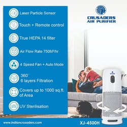 Activated Carbon XJ-4500H Crusaders Air Purifier
