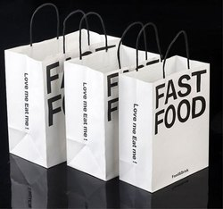 11 x 11 x 6 Shopping Bag