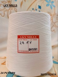2/24 PV 70/30 Grey Cone Yarn 24/2