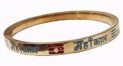 Imitation Brass Mahakal Kada