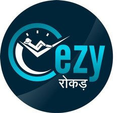 Offline Multi User EZY Rokad ERP, Free Demo/Trial Available, For Windows