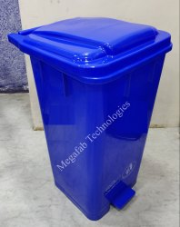 Plastic Pedal Garbage Bin