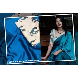 Plain Blue Ladies Satin Silk Saree, With blouse piece, 5.5 m (separate blouse piece)