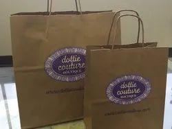 11 x 9 x 3 Inch Kraft Paper Bags