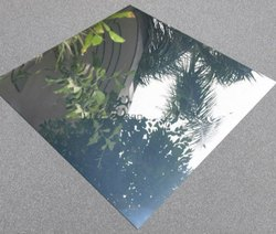 ALUMINUM REFLECTOR SHEET 1250X1250X0.25MM