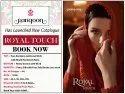 Kessi Rangoon Royal Touch Readymade Suits Catalog