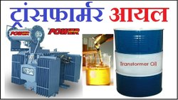 POWER Technology Liquid Servo Transformer Oil / Lubricant Oils, Grade: Electra, Unit Pack Size: Drum