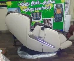 Professional Massage Chair