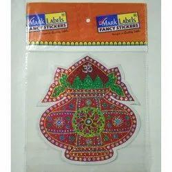 Holographic Embossed Fancy Diwali Sticker