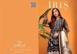 Fariyas Iris 7 Piece