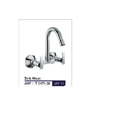 GGW Wall Mounted Brass Vivo Sink Mixer, For Bathroom Fittings