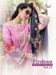 Firdous Exclusive Colle Vol 12