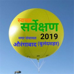 Advertising Balloon Big Size