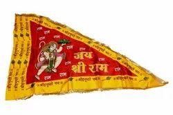 Jhanda Hanuman ji (ARt NO.241)