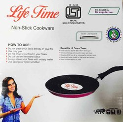 LIFETIME NONSTICK DOSA TAWA