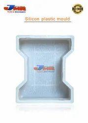 I Shape Silicone Plastic Paver Mould