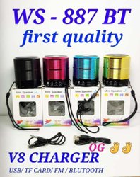 WS-887 BT