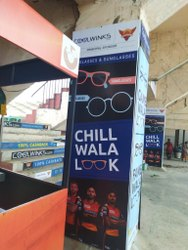 Flex printing fome vinyl, in Hyderabad