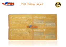 Square Shape PVC Rubber Paver Mould