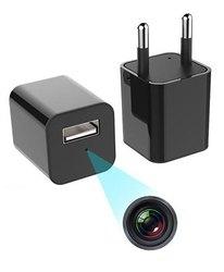1080P Hidden Compact Camera Cum Charger - Black