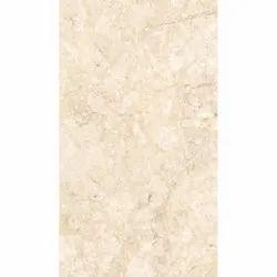 Antresit Beige Marble Slab Tile