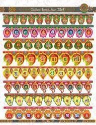 Golden foil Diwali Hanging, For Decoration, Size: 32x4