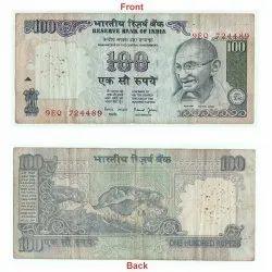100 RS serial number Shifting Error / Misprint Banknote Gandhi Series. G5-76