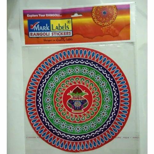 10 Inch Holographic Rangoli Sticker