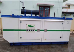 Second Hand Diesel Generator in Coimbatore